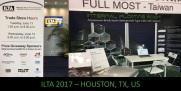 ILTA 2017 - Houston, TX, US